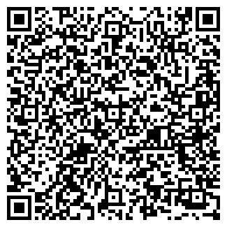 QR-код с контактной информацией организации БИОМЕДИКА+, ООО