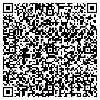 QR-код с контактной информацией организации Биттэ, ООО (Bitte)
