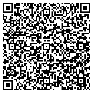 QR-код с контактной информацией организации КАРДИАН