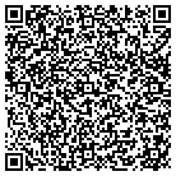 QR-код с контактной информацией организации Навигатор-Онлайн, ООО