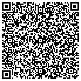 """QR-код с контактной информацией организации ООО """"Адамант"""""""