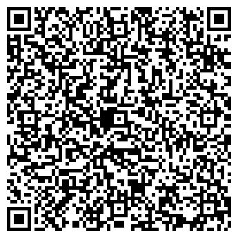 QR-код с контактной информацией организации АкадЭкс, ООО