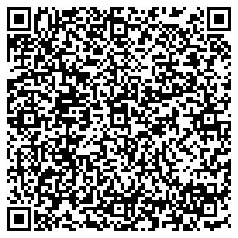 QR-код с контактной информацией организации Алтима, ООО