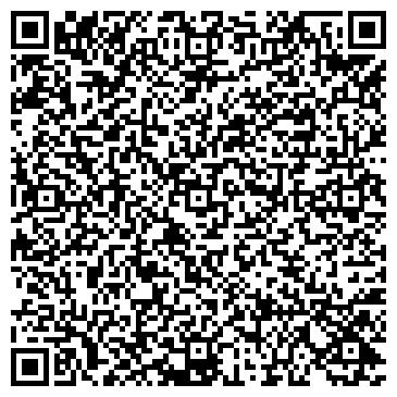 QR-код с контактной информацией организации Электра телеком, Корпорация
