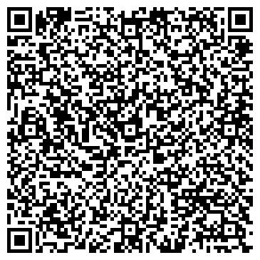 QR-код с контактной информацией организации Студия Веб-дизайна Tramp-Art