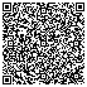 QR-код с контактной информацией организации Павлабор, ООО