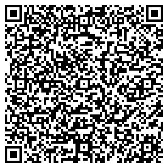 QR-код с контактной информацией организации ВВВ-Дизайн, ЧП