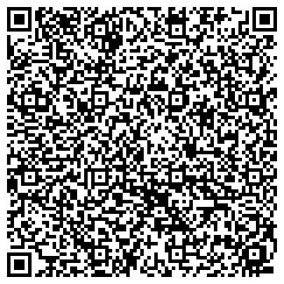 QR-код с контактной информацией организации Первая украинская студия, ООО