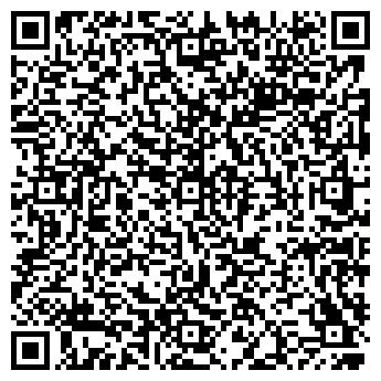 QR-код с контактной информацией организации Web-студии 3x3, ЧП