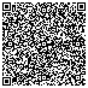 QR-код с контактной информацией организации Костина Л В, СПД