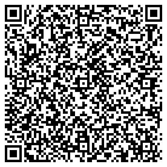 QR-код с контактной информацией организации Рестудио, ЧП