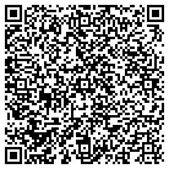 QR-код с контактной информацией организации Веб-Кафе, ЧП