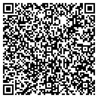 QR-код с контактной информацией организации UkrHost, ООО