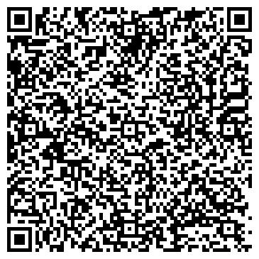 QR-код с контактной информацией организации Bright Vision (Брайт Визион), ТОО