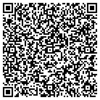 QR-код с контактной информацией организации ПростоХост, ИП