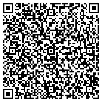 QR-код с контактной информацией организации McMedia Компания, ТОО