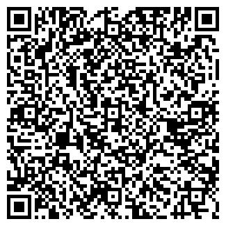 QR-код с контактной информацией организации ОМИЛАЙН
