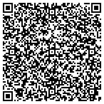 QR-код с контактной информацией организации K-Zert (Кей-Зерт), ТОО