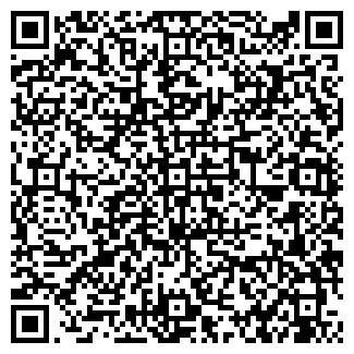QR-код с контактной информацией организации Арна, АО