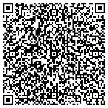 QR-код с контактной информацией организации Базис-Телеком, ТОО
