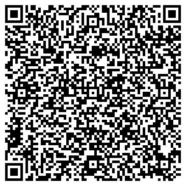 QR-код с контактной информацией организации 2Day Telecom (ТуДэй Телеком), ТОО