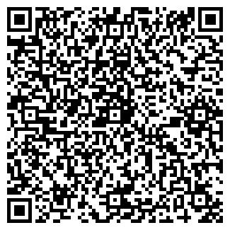 QR-код с контактной информацией организации Корбут, ИП