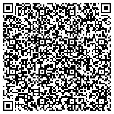 QR-код с контактной информацией организации StroiLexX (СтройЛекс), ТОО