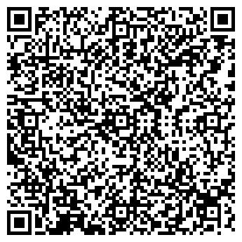 QR-код с контактной информацией организации ДиН ВА, ТОО