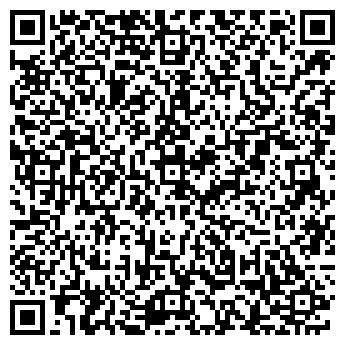QR-код с контактной информацией организации Бестмарк, ООО