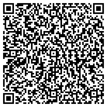 QR-код с контактной информацией организации Релсофт, ЧУП