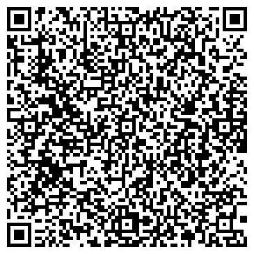 QR-код с контактной информацией организации Уральск Web, ИП