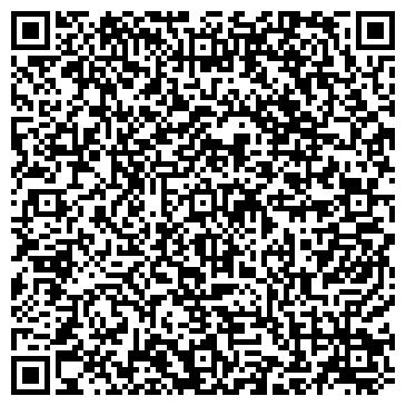 QR-код с контактной информацией организации Quintessence (Квинтэссенция), ИП