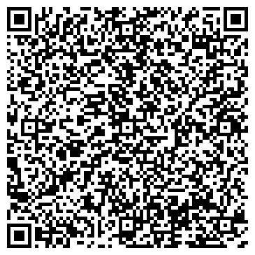 QR-код с контактной информацией организации Dot Technology (Дот Технолоджи),ТОО
