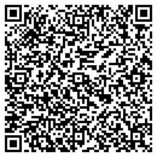 QR-код с контактной информацией организации ПЕГАС-ЭКСПРЕСС
