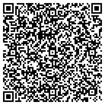QR-код с контактной информацией организации Web-express, ООО