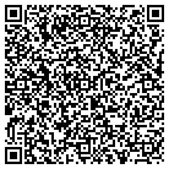 QR-код с контактной информацией организации Фридом (Freedom), ООО