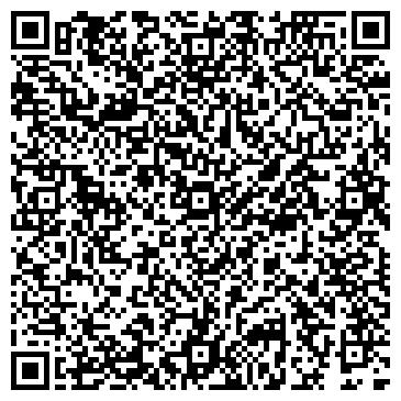 QR-код с контактной информацией организации Бойко А. Ю. (БайВеб), предприниматель