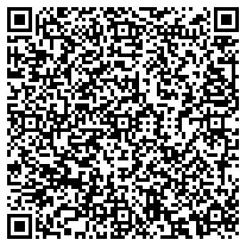 QR-код с контактной информацией организации НА БЕГОВОЙ
