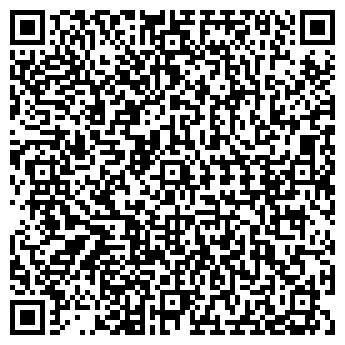 QR-код с контактной информацией организации Трымай, ЧУП
