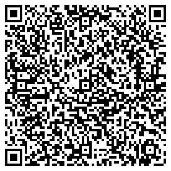 QR-код с контактной информацией организации Cbs (Сибиэс), ТОО