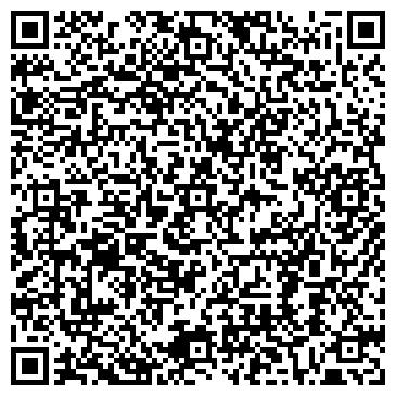 QR-код с контактной информацией организации Реал Тайм (Real Time), ТОО