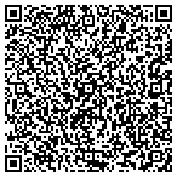 QR-код с контактной информацией организации GT studio (ДжиТи студио), ТОО