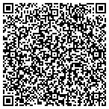 QR-код с контактной информацией организации Studio 8 (Студио 8), ИП