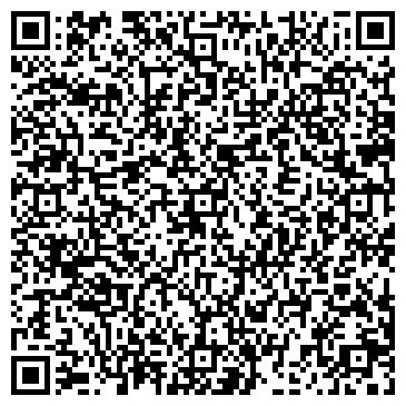 QR-код с контактной информацией организации Марат, ТОО