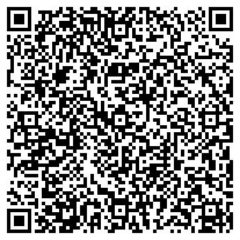 QR-код с контактной информацией организации NET Style