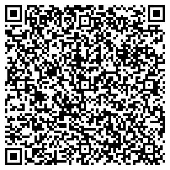 QR-код с контактной информацией организации Хостлайн (Hostline), ТОО