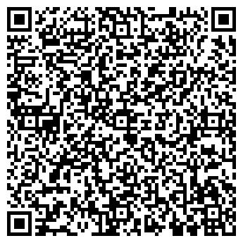 QR-код с контактной информацией организации Ерема (Erema), Компания