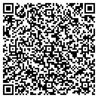 QR-код с контактной информацией организации Алиф, ТОО
