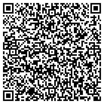 QR-код с контактной информацией организации Экстмедиа, ООО