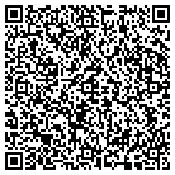 QR-код с контактной информацией организации Айчына Плюс, ОДО